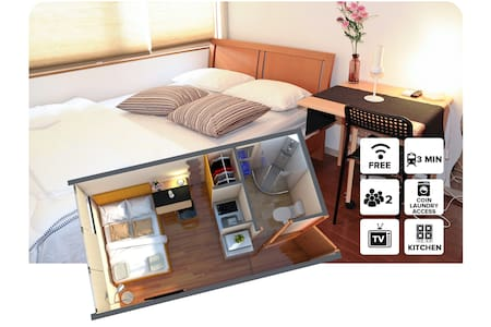 #2C Private Apartment 1 stop from Namba station! - 오사카 - 아파트
