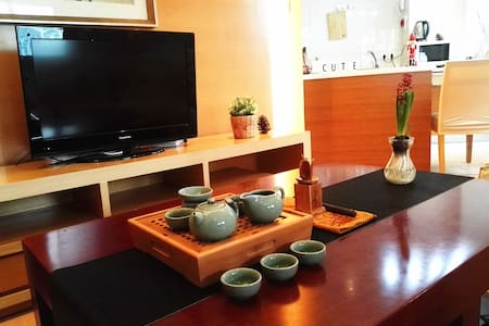 【The Cute】comfortable apartment of  Nordic style - Hangzhou - Pis