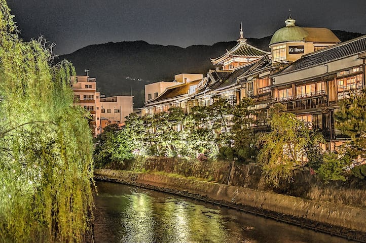 (C)2p Heritage Riverside Hostel with Onsen