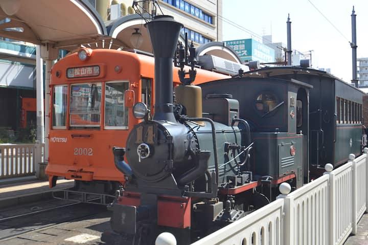 [405]matsuyamaにある、あなたの第2の家「ラ・ロンコントル泉町」