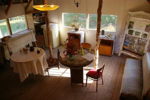 Дом в Дивногорье