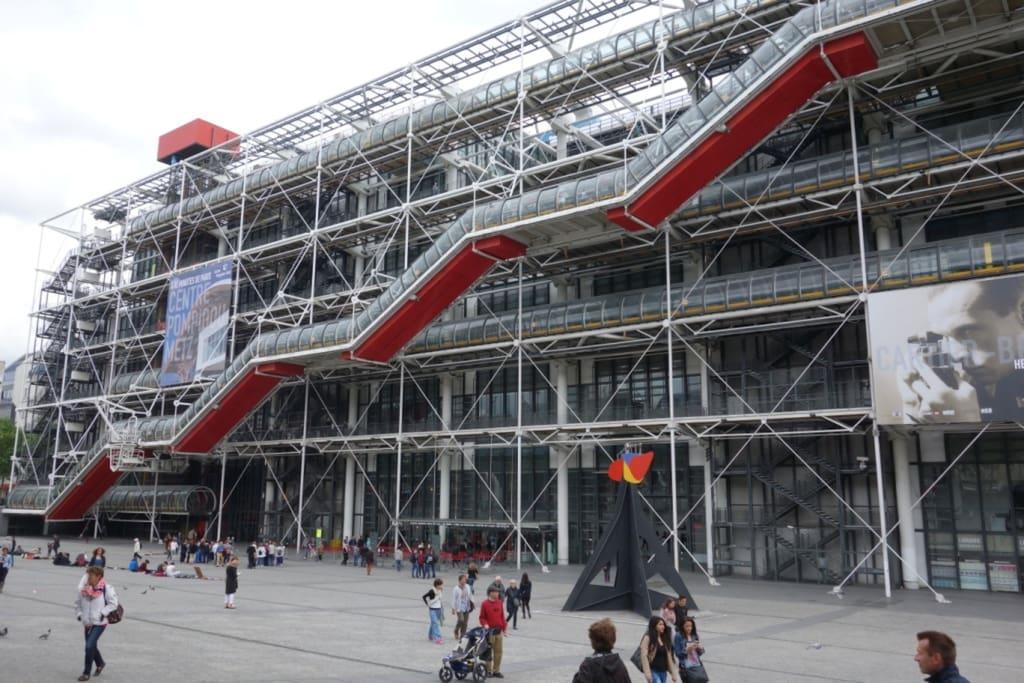 Beaubourg - Centre Pompidou