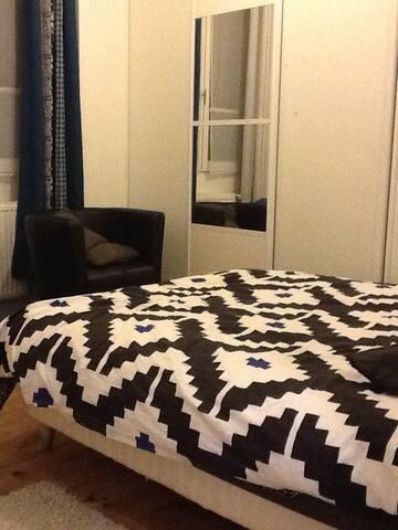 Chambre confort 15mn du centre - Lyon Saint-Fons - Lägenhet