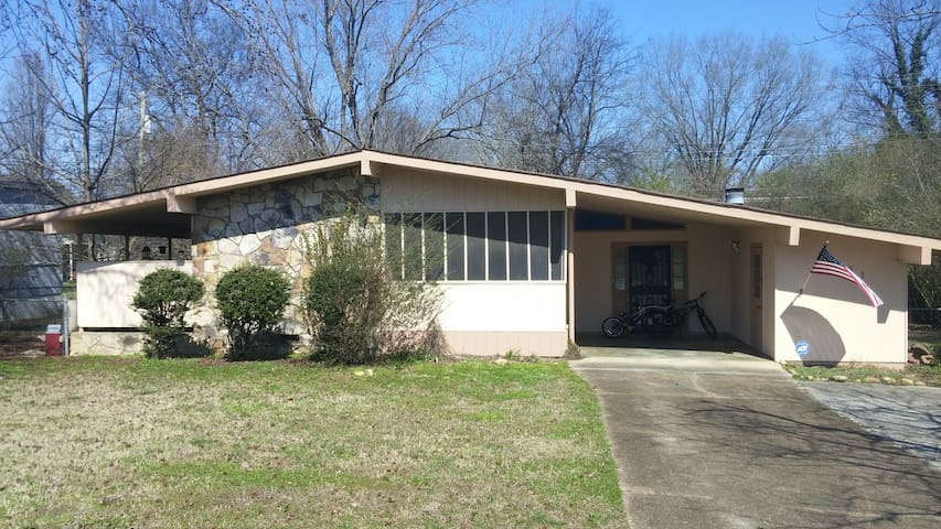 Comfy home! 5 mins from the airport - Chattanooga - House