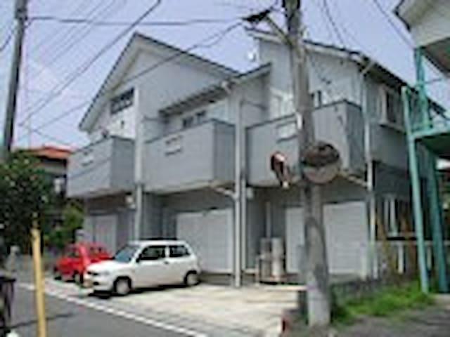 安い、快適、JR佐貫駅徒歩10分以内、あなたのお部屋 - Ryugasaki - Wohnung