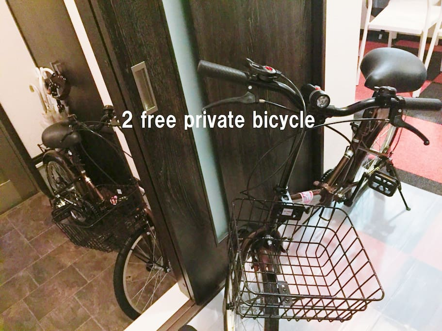 2 rental cycle free! With 20 inch speed change