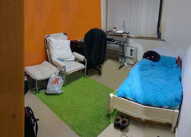 Privékamer # 4 dicht bij station