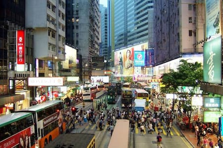 Private Room in very good location Causeway Bay - Hong Kong