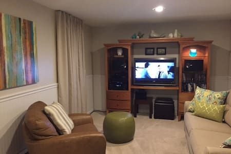 House Apartment/Private Entrance Close to PSU