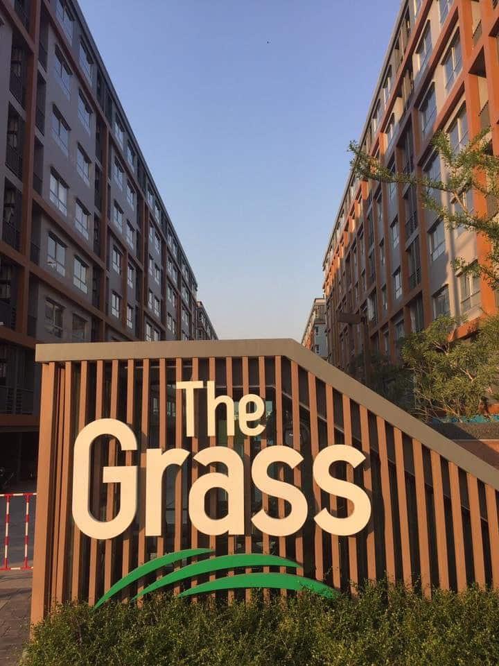 The Grass Condo