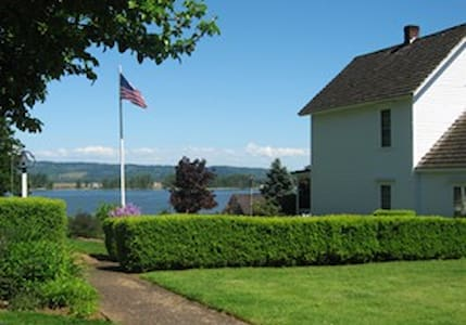 Simple, Peaceful, Relaxing community by the water - Columbia City