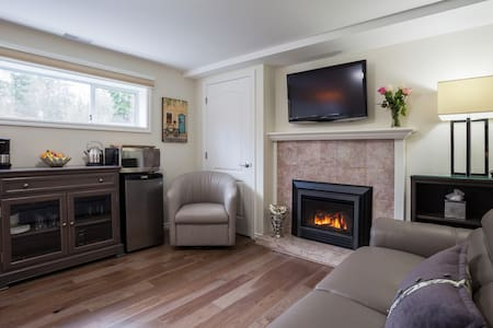 Luxury mini suite beside  University of Victoria