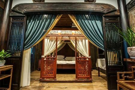 太守府客栈  拥有单独庭院的福寿厅,尽享静谧高雅的私人空间 - 徽州区呈坎景区 - Bed & Breakfast