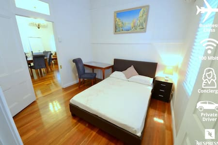 Business Class Queenslander (Rainforest Room) - East Brisbane