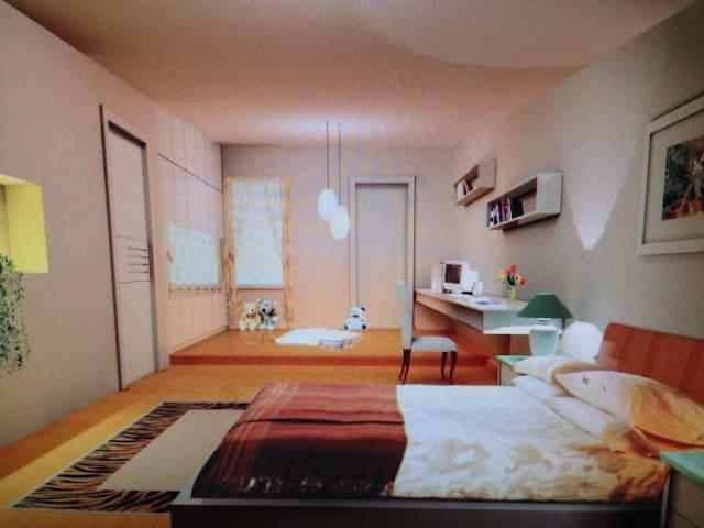 meet the basic requirements - Kasugai - Villa