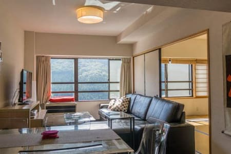 Ski Naeba Free Wifi/Hot Spring/Wine - Apartment