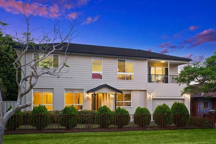 Family Home - North Ryde - Rumah