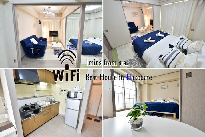 New Open★Hakodate House ★1mins from  station★wifi