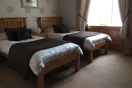 Fernlea B&B, Parking & En-suite (1) - Stranraer