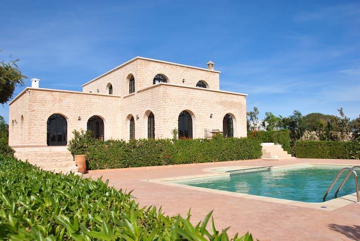 Villa l'ambre d'Essaouira