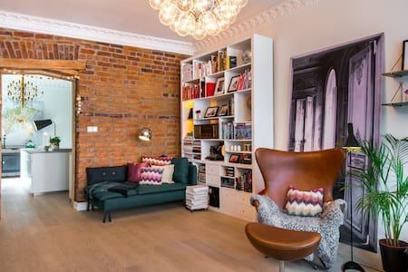 Stylish Designer Apt - Cosy & Central | Free Bikes - Oslo - Apartment