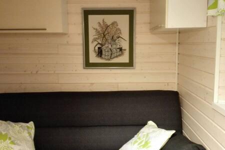 Cozy, cheap living in Tromsø centre - Apartment