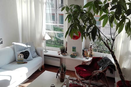 Warm and cosy flat at the heart of Lyon - Lyon - Apartmen
