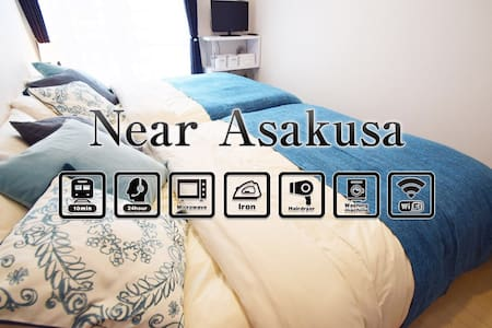 Op sale!40%off!5min to Asakusa /up to 4 ppl - Sumida-ku