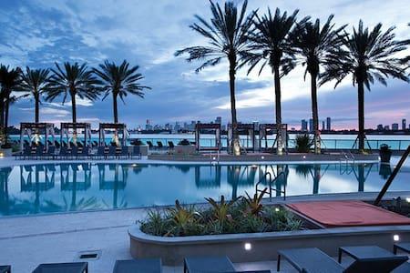 South Beach! - Miami Beach - Lakás