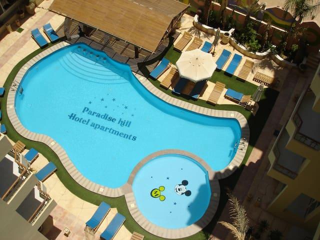 Paradise Hill Apartments, Hurghada-1 bedroom (314)