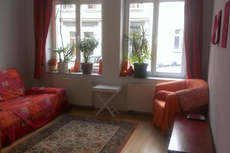 Helles Zimmer im Zentrum-Süd - 莱比锡 - 公寓