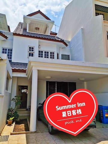 Summer Inn夏日民宿03~3晚以上免费接机Free pickup for 3 nights