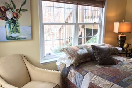 Cozy Basement Apt near Annapolis! - Edgewater