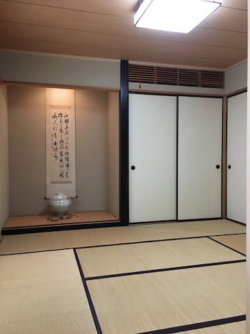 "【海】JapaneseStyle ""Tatami&Futon""room - 福岡市 - Huis"