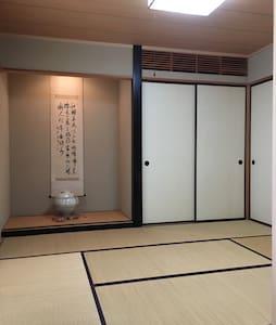 """【海】JapaneseStyle """"Tatami&Futon""""room - 福岡市"""