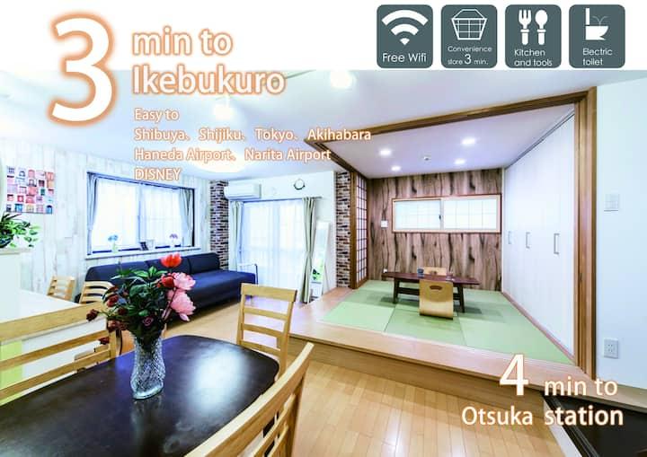 Nestle Tokyo  luxury otsuka☆Free  WiFi☆2 Toilet