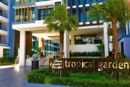 Pratamnak ,Siam Oriental Tropical Garden,1 Bedroom