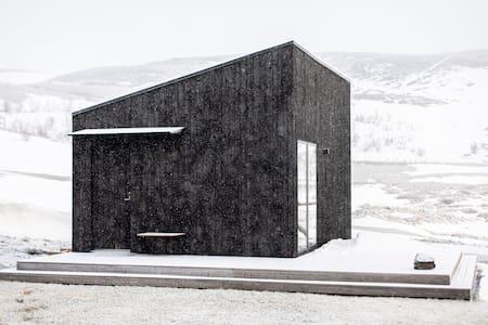 Aska Modern Cabin