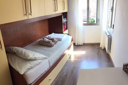 Lovely Stay at San Marco - 威尼斯 - 公寓