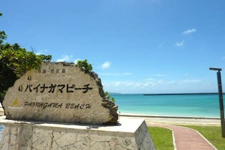 Amazing stay near Painagama beach 5 min #J04 - Miyakojima-shi