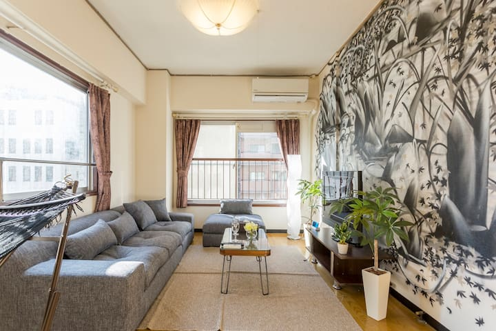 ☆【Sales!!】New!1min from ShinjyukuGyoen!Free Wi-fi! - Shinjuku-ku - Apartment