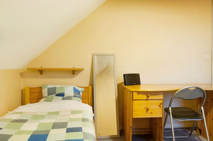 Chambre solo with relaxing garden - Cergy - Talo