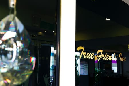 「Truefriend Inn」Double Room B / Hualien City