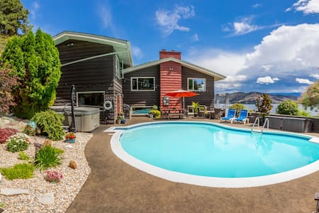 Lakeside pool oasis minutes from epic adventures!!