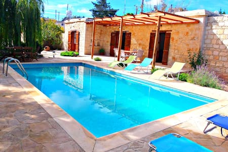 Charming Traditional Cypriot House - Private Pool - Drouseia