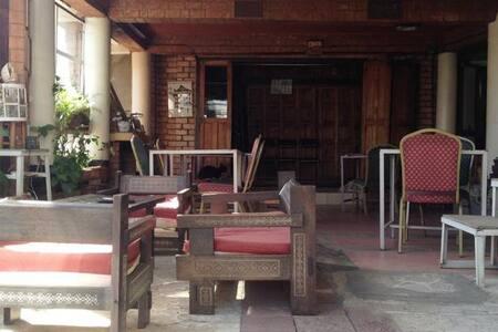 殖民地时代de老宅范儿小酒店 - Antananarivo - Auberge de jeunesse