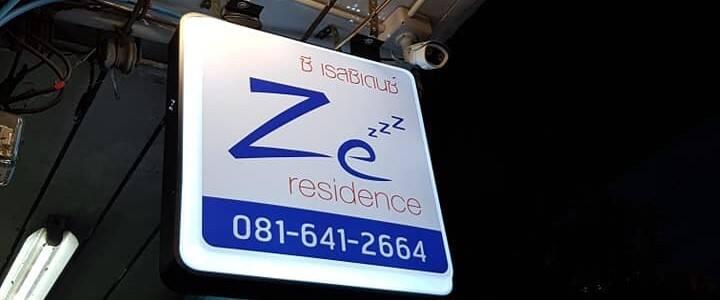 Ze Residence located near Yanhee Hospital (No.302)