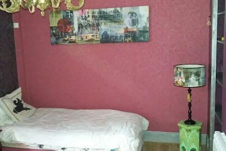 Chambre accueillante en montagne - Montricher-Albanne - Apartment - 2