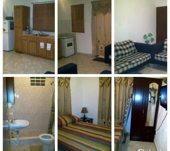 Confidential Motel - Cole Bay - Flat
