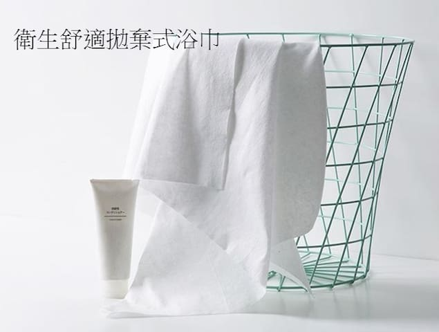 衛生舒適拋棄式浴巾<可水洗 ; 重複使用> Hygienic and comfortable disposable towel<washable; reuse>